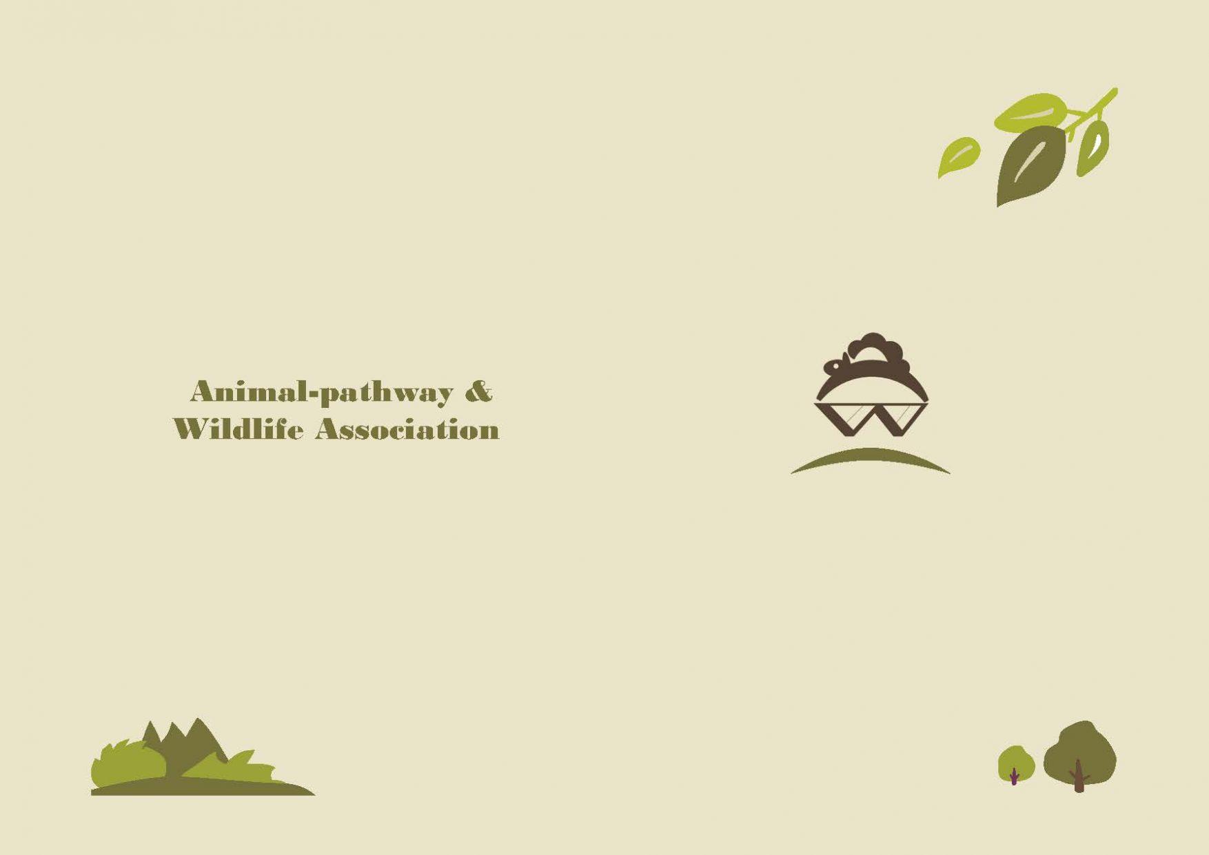 アニマルパスウェイと野生生物の会|ブックカバー